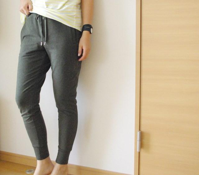 GU-sweat pants