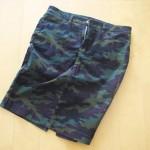 秋冬におすすめ!ユニクロのカモフラ柄スカートをセール価格でGET!【着画あり】